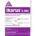 IKARUS 2,5 EC